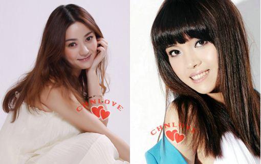 Chnlove-Chinese girls