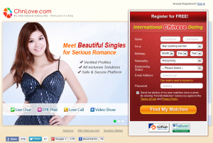 ChnLove-#1 Trusted Online Dating Site in China