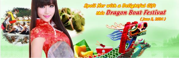 ChnLove Promotion - Dragon Boat Festival