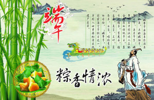 happy-dragon-boat-festival